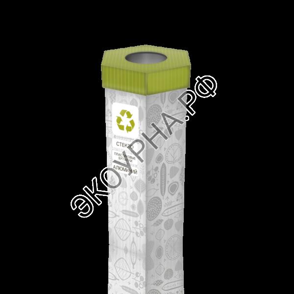 Урна 2/6-тигранная 48х84, 110л (стекло, пластик, металл)