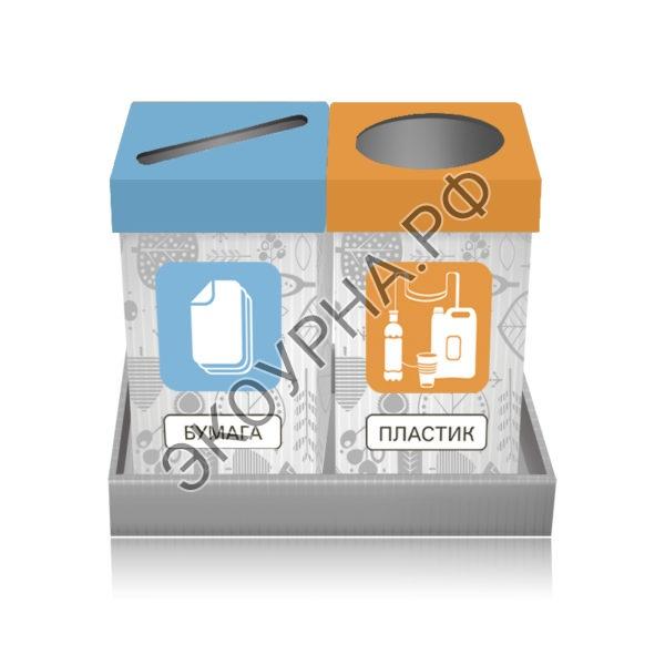 Бумага-пластик/квадратные малые 61х31х55, 92л
