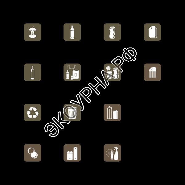 Пиктограммы 80x80 на сером
