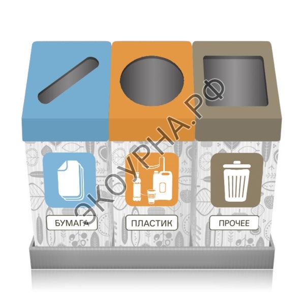 Бумага-пластик-прочее/квадратные со скосом 90х31х84, 162л
