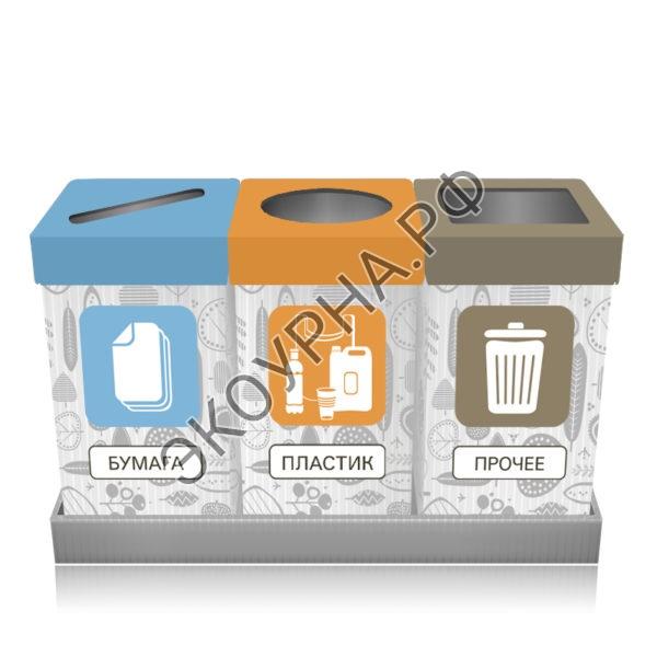 Бумага-пластик-прочее/квадратные малые 90х31х55, 138л