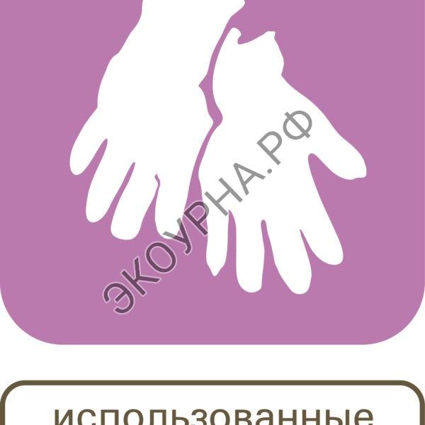 Маски и перчатки/квадратная со скосом 29х29х84, 54л.