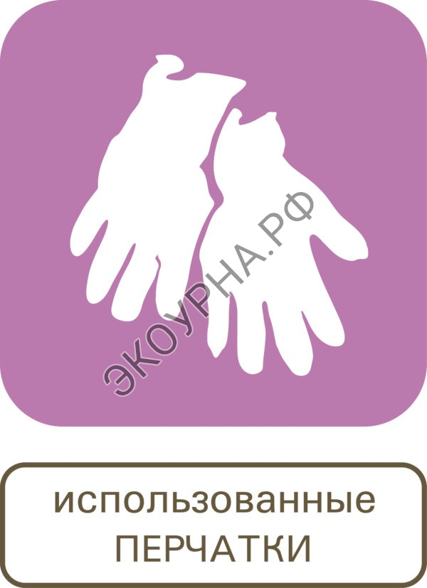 Маски и перчатки/квадратная малая 29х29х55, 46л.