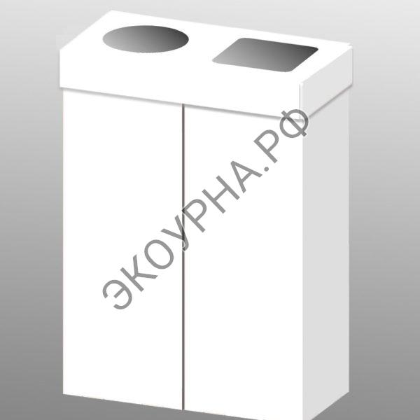 """Урна двухсекционная """"ничего лишнего"""", 140л"""